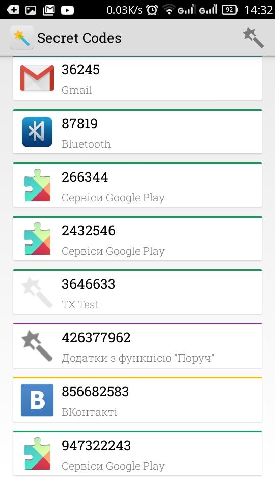 Screenshot_2015-09-18-14-32-19
