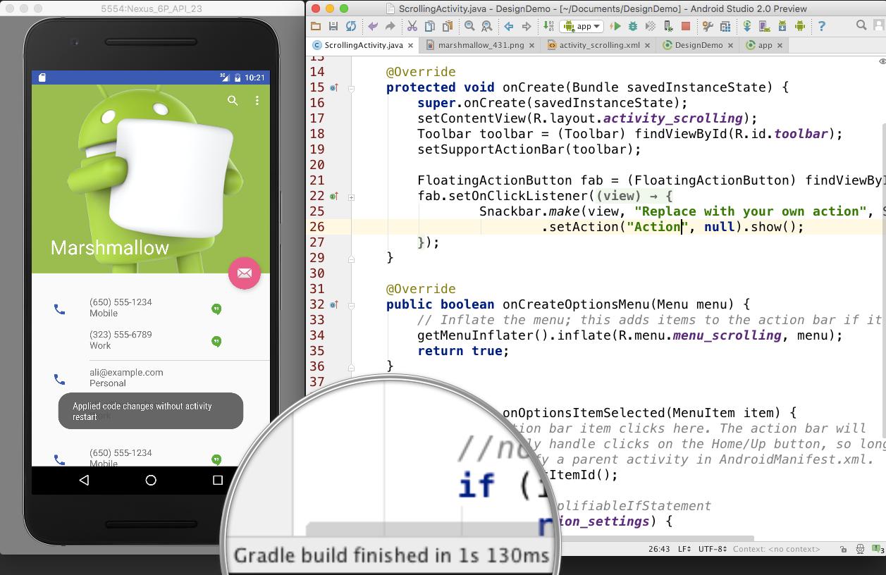 Android Studio емулятор