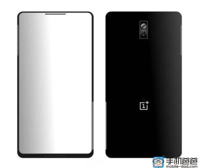 oneplus-3-smartphone-leak